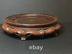 Very LARGE Chinese Carved Wood Vase Bowl Stand Display