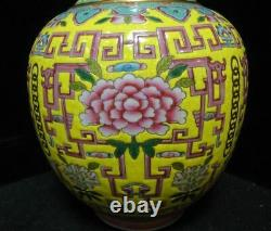 Very Large Antique Chinese Hand Painted Porcelain Vase Marked QianLong