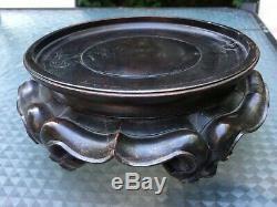Vintage Antique Large Chinese Carved Wood Vase Bowl Stand