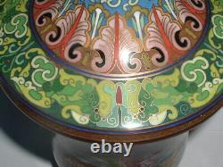 Vintage Large Chinese Dragon Clouds Lotus Cloisonne Vase c1920