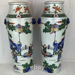 Vintage Pair Large Famille Verte Chinese Vases Bearing 6 Character Kangxi Mark