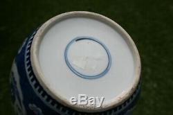 10 19 Grand C. Antique Porcelaine Chinoise Bleu Blanc Grand Pot Avec Des Marques De Couvercle