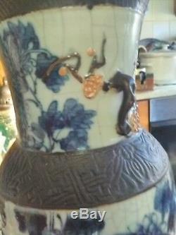 1700 Craquelé Glaçure Chinois Ming Chenghua Grand Vase Dragons, Marqués