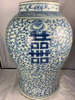 17 Grand Antique Chinois Double Happiness Signe Kangxi Chance Urne Ginger 10x Pot