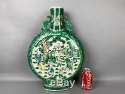 18/19 C. Chinoise Une Très Rare Grande Famille-rose Moonflask
