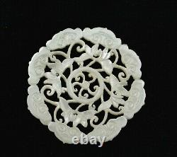 18c Ou 19c Chinese White Jade Carved Carving Large Plaque Pendentif Nuage & Lily