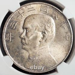 1934, Chine (république). Grande Pièce De Monnaie En Argent Pour Junk-dollar Chinois. Ngc Ms-64 (+)