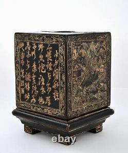 19c Chinese Gilt Laquer Wood Box Large Scholar Seal Chop Chirographie & Figure