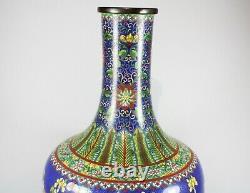 19ème Siècle Grande Dynastie Qing Chinois Cloisonne Vase 15