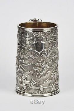 521 Grammes Grande Exportation Chinoise Silver Tankard 1860 Armoiries De L'ecosse