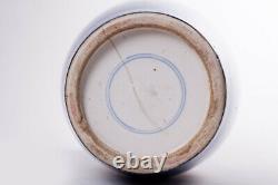 Amtique 19ème Porcelaine Chinoise Rare Originale Vase Large Avec Carpe Koi 45 CM
