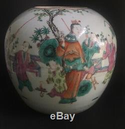 Anciennes Chinois Famille Rose Porcelaine Pot Vase Grand