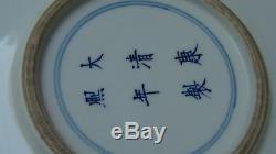Antique19c Chinois Grand Bleu Et Blanc Dragons Porcelaine De Combat Pour Le Chargeur Perle