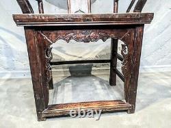 Antique 17ème/18ème Siècle Stain Elm Chinese Dynasty Official's Hat Large Chair