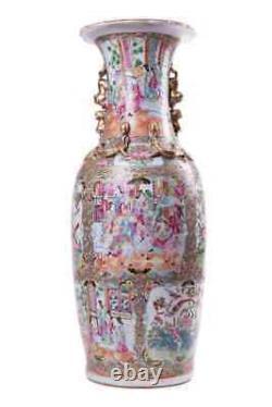 Antique 19ème Original Chinese Large Porcelain Vase Canton Famille Rose 60.5 CM