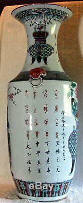 Antique 19ème Siècle Grand Vase 24 Chinois En Porcelaine Avec La Calligraphie