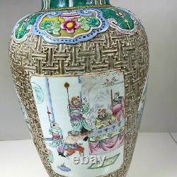 Antique Chine Chinoise Qianlong Mark Vase Grand Émail Qing Dynastie 18èmec