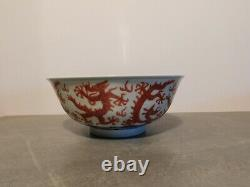 Antique Chinese Blue & Red Dragon Porcelaine Grand Bol Longqing Mark