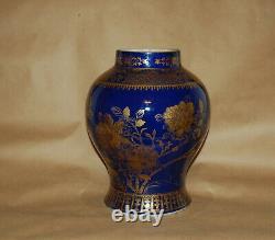 Antique Chinese Porcelaine Bleu Glaze Gilt Décoré Grand Jar 18ème Siècle