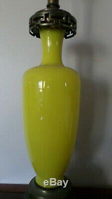 Antique Chinois De Pékin Jaune En Verre Lampe Vase, Grand Et Beau