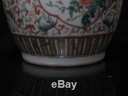 Antique Chinois Doucai Ou Famille Rose Grand Pot En Porcelaine / Vase