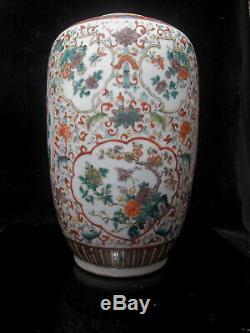 Antique Chinois Famille Rose Porcelaine Grand Pot / Vase