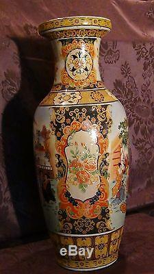 Antique Chinois Grand Medalions Peint À La Main Porcelaine Avec Cour Scène Vase