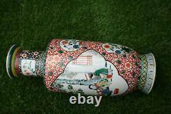 Antique Chinois Porcelaine Peinte À La Main Image Grandes Marques De Vase