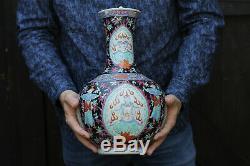 Antique Dynastie Qing Chinoise (1644-1912) Vase Yongzheng Mark Bencharong Grand