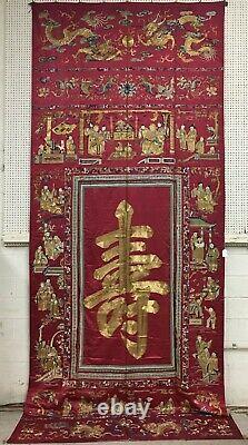Antique Grand Brodeur En Soie Chinoise Tapestry Shou, Dynastie Qing. 170 X 72