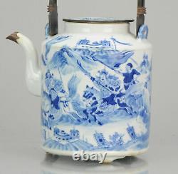 Antique Grand Chinois 19ème Siècle Bleu De Hue Warrior Teapot Marché Vietnamien