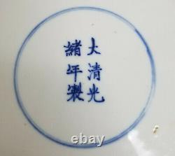 Antique Grand Chinois Underglaze Blue And White Export Charger Plate Guangxu