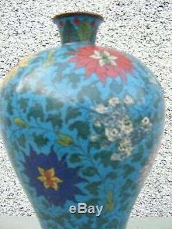 Antique Grand Japonais Vase Chinois Cloisonné