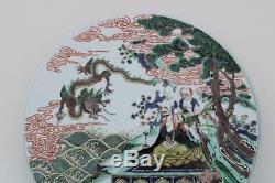 Antique Grande Plaque De Porcelaine Chinoise Famille Verte