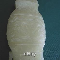 Antique Vase De Jade Graisse Grand Mouton Chinois, Blanc, Sculpté, 20,2 CM De Haut