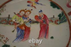 Antique Vintage Old Chinese Celadon Porcelaine Famille Rose Grand Bassin Bowl