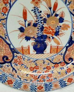 Antiquité Chinoise Japonaise Ming Reign Mark Massive Chargeur Imari Grand 17 Dia