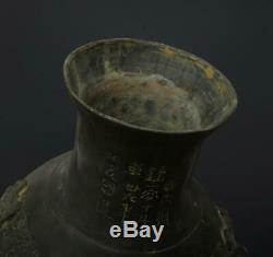 Beaux Grand Bronze Chinois Antique Parfait Pot -22cm