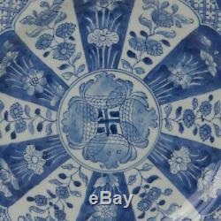 Belle Grande Plaque B & W Chinois, Grenades, 18 Ct