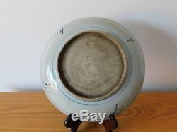 C. 19ème Grand Antique Chinois Bleu Et Blanc Starburst Assiette En Porcelaine