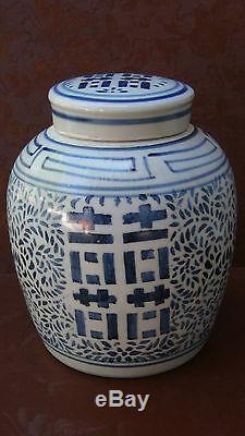 Chinese Antique Grand Pot Bleu Et Blanc Porcelaine Lided Floral Et Inscription
