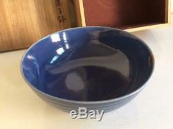 Chinese Old Grand Bowl / Dynastie Qing / W 20.8cm Qing Plaque Pot