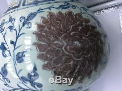 Chinois Antique Bleu Et Blanc Avec Sous Glaçure Rouge Grand Vase En Porcelaine Ming
