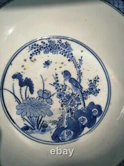 Chinois Antique Bleu Et Blanc Grand Bol Bleu Et Blanc Grand Bol Qianlong Mark