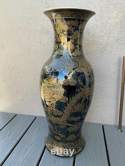 Chinois Antique Porcelaine Grand Vase 23 1/4 Pouces (h)