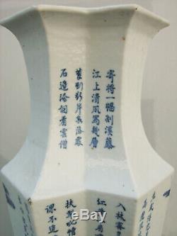 Chinois Grand Calligraphique Peint Vase En Porcelaine En Forme De Double Losange Qing