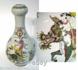 Chinois Tongzhi Qing Dynasty Mark Porcelain Iron Red Famille Verte Grand Vase