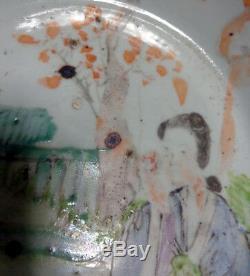 Cina (chine) Insolite Et Ancien Grand Bol En Porcelaine Chinoise