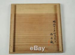 Corée Joseon Grand Bol À Thé / W 23,5 X H 8cm Pot Plate