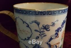 Cru Cantonais Chinois Pré Antique Victorienne Orientale Grande Tasse Tankard